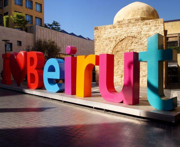 beirut sign lebanon 48 hour itinerary