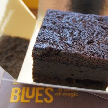 Brownie Blues Abu Dhabi
