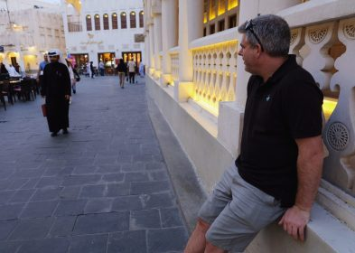 Souq Waqif Doha City Guide