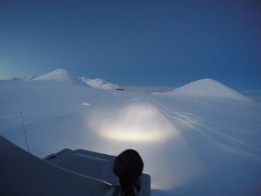 Snæfellsnes Peninsula Moonwalker Tours Iceland snow road