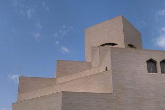 Museum of Islamic Arts Doha City Guide