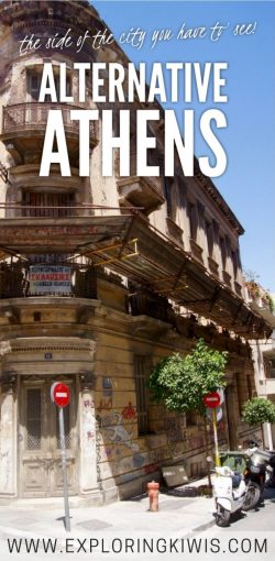 Check out the best food tours in Athens, Greece. Hidden hotspots, food, travel, architecture, great company, this sight-seeing trip has it all! Are you hungry for adventure?