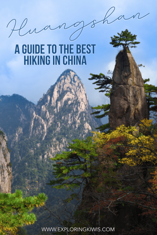 Huangshan offers the most amazing hiking in China. With 4 different daily hiking routes/itineraries, accommodation, sightseeing, travel suggestions and more, this guide is the only one you'll need!