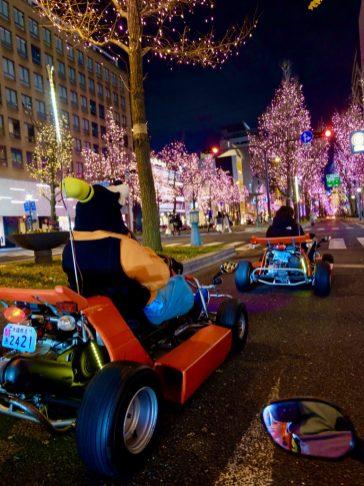 Mario Karts Osaka 2