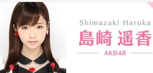 simazaki
