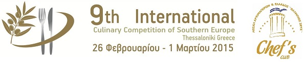 9th international competition