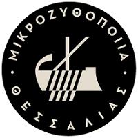Mikrozithopoiia thesalias