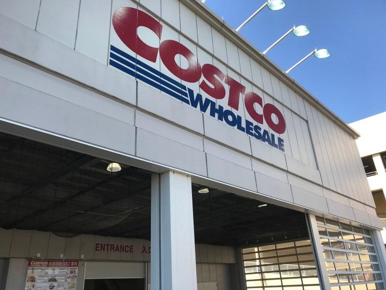 Costco Japan Amagasaki continues to break shopper traffic records