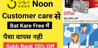 Noon (ecommerce) customer service