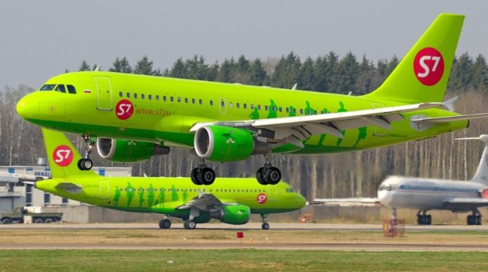 S7 Airlines customer service
