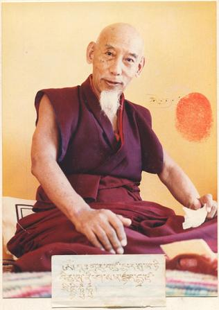 HH_zong_rinpoche