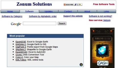 GIS 軟體工具介紹與連結 — GIS Software 1.0 documentation