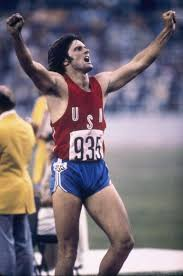 Bruce Jenner Track and Field