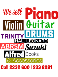 expression-music-products-for-sale-b