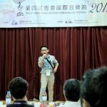 photos_2017_4th-hong-kong-international-music-festival_2017-08_20