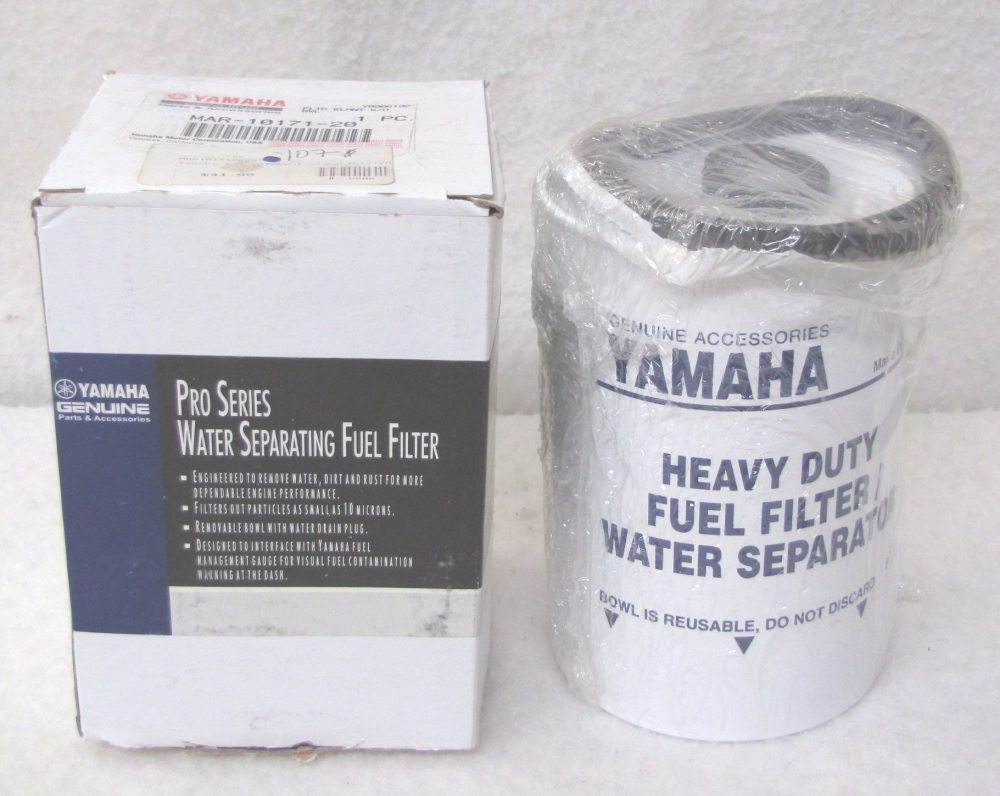 medium resolution of yamaha outboard heavy duty fuel filter