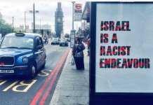 """""""Israel é um empreendimento racista"""""""