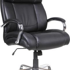Office Chair 300 Lb Capacity Hanging Frame Uk Heavy Duty Seating