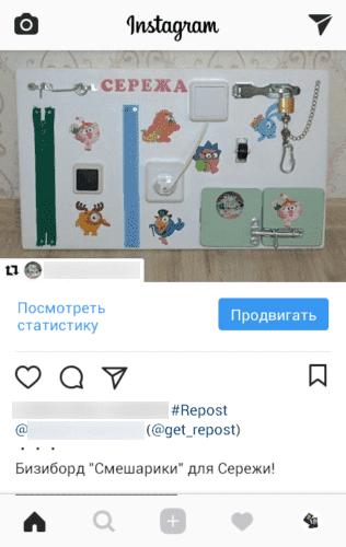 Jak Instagram zrobić repost z tekstem