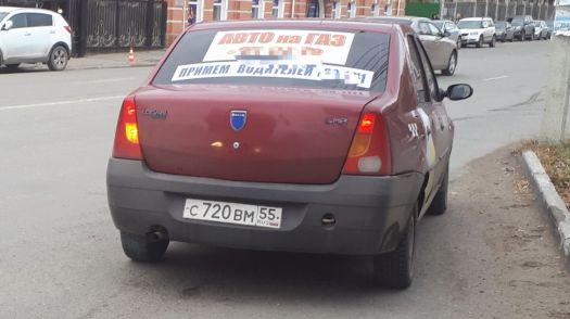Dacia Logan, красный, С720ВМ55