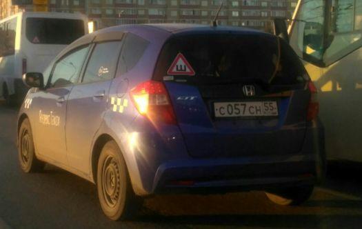 Honda Fit, синий, С057СН55