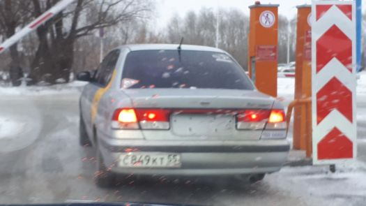Nissan Sunny 2000, серый, С849КТ55