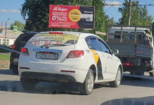 Geely Emgrand EC7 2012, белый, Т236ОР55