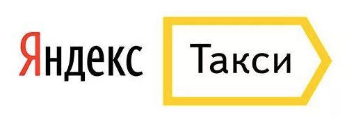 Увеличение комиссии Яндекс.Такси