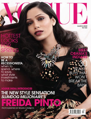 Vogue India Cover March 09