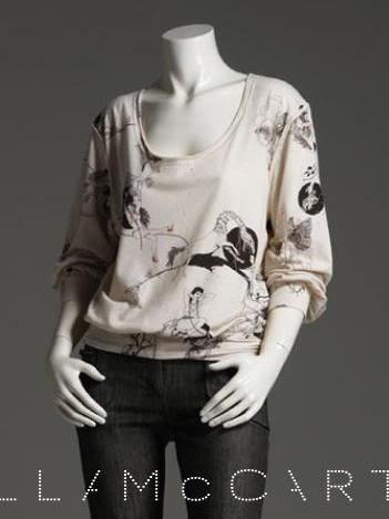 "Stella's ""Maniac"" Dance Top for H&M"