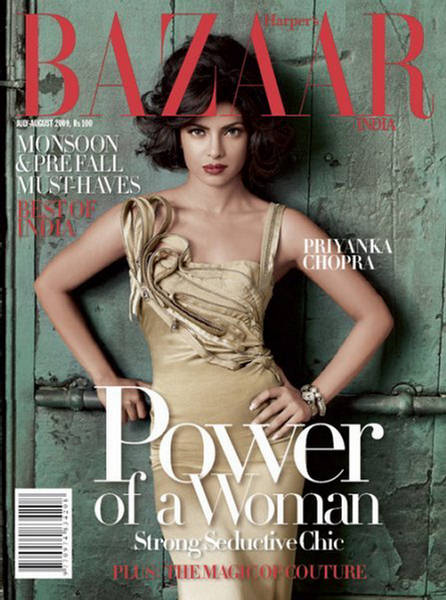 Bolly Beauty Priyanka Chopra on the Harper's Bazaar India Cover, July/August 2009