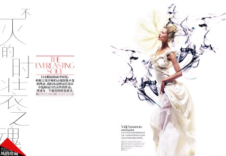 Vogue China SS11 The Everlasting Soul by Solve Sundsbo on exshoesme.com