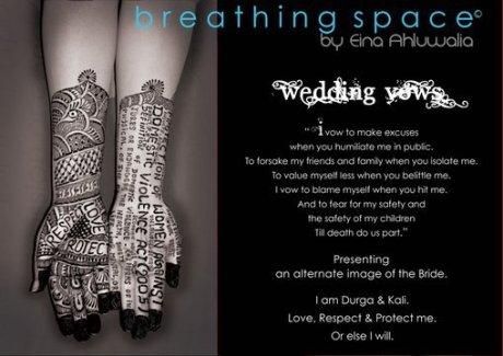 Breathing Space by Eina Ahluwalia Show Writeup on exshoesme.com