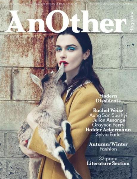 Rachel Weisz on the cover of Another Magazine Issue 21 on Exshoesme.com