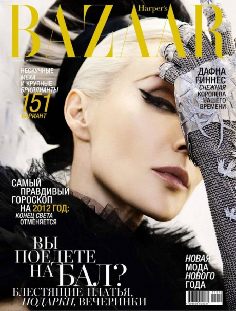 1 Daphne Guinness photographed by Alan Gelati for Harper's Bazaar Russia December 2011 on Exshoesme.com