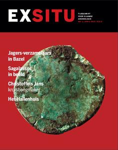 ES1_cover_web_300