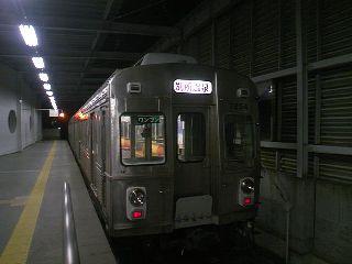 TS3E0261.JPG