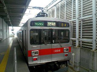 TS3E1298.JPG