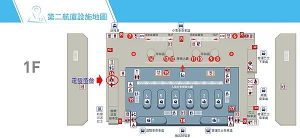 桃基第二航廈圖