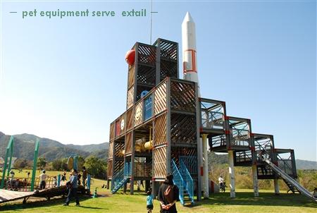 Rocketpark