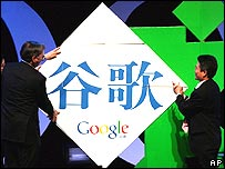Google acepta la censura en China