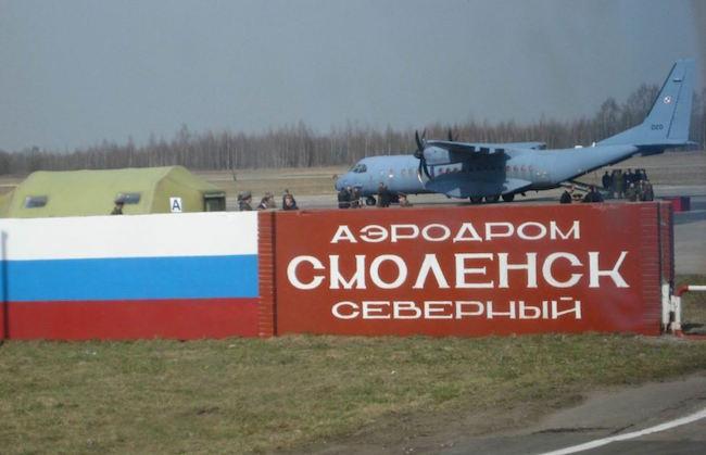 """Аэропорт """"Смоленск-Северный"""". Фото - Полина Юстова"""
