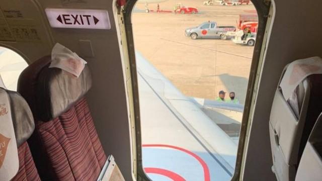 xblog emergency.jpg.pagespeed.ic.m6PRdA85LW - Passageiro aciona porta de emergência de aeronave antes da decolagem