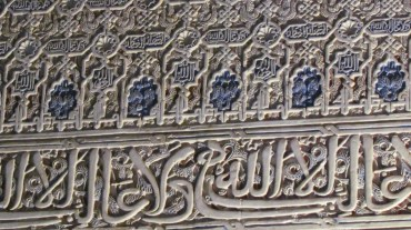 """There is no victor but Allah"" is inscribed on these walls hundreds of times."