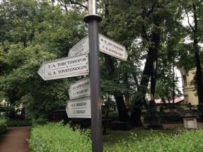 The Tikhvin Cemetery in SE St. Petersburg.