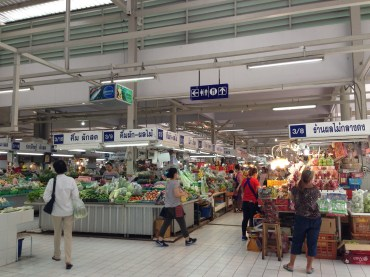 The Or Tor Kor Market.
