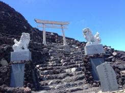 The entrance shrine to station 9.