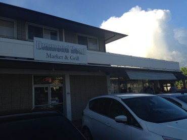 The Diamond Heat Market and Grill.