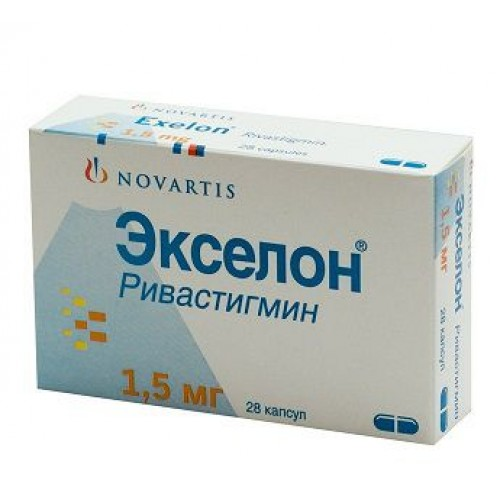 Exelon Rivastigmine  Buy online  No prescription needed