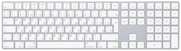 Apple klaviatuur + numbriklaviatuur Magic Keyboard RUS